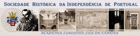 Academia Lusofona Louis De Camoes Fernando Pessoa - Lisbona (Portogallo)